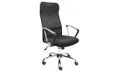 Cadeira de Escritório JOM QZY-2501G5