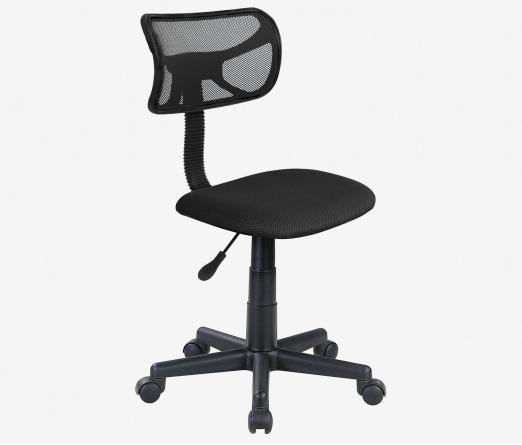 Cadeira de Escritório JOM QZY-0904D