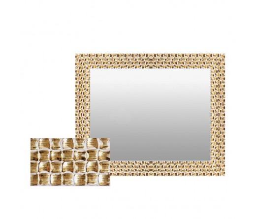 Espelho JOM YASSIN2