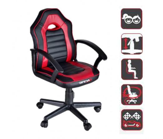 Cadeira de escritorio GAMER BGEU-A139